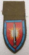 Army TYPE MILITARY Shoulder Tag IDF Israel rare CANVAS not pvc