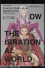 "JAPAN Deadman Wonderland Official Guide Book ""The Irrational World"""
