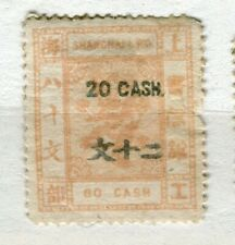 CHINA SHANGHAI; 1890s early classic small dragon surcharged 20 cash. flaws