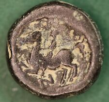 Ancient Greek AE bronze coin. 17mm, Apollo /youth on horseback *[15909]