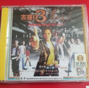 Vintage VCD Movie, Young And Dangerous 3