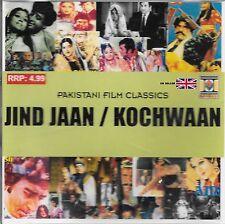 JIND JAAN (1969) & KOCHWAAN (1969) - NEWORIGINAL LOLLYWOOD SOUNDTRACK