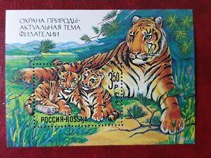 USSR Russia - 1992 - Nature Conservation - Mini/souvenir sheet  - CTO