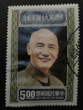 TAIWAN-TAJWAN STAMPS - Birth of President Chiang Kai-shek, 1976, used, 5$