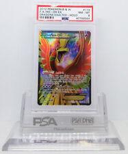 Pokemon BW DRAGONS EXALTED HO OH EX #119 FULL ART HOLO FOIL PSA 8 NM-MINT #*