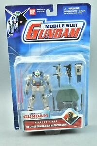 Mobile Suit Gundam RX-79 GM Head Version Bandai MSIA MOSC NEW