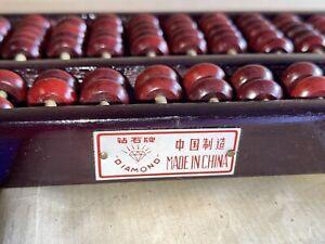 Three Vintage Diamond  BRAND Chinese Abacus 11 Rows 77 Beads Old Stock
