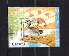 Cambodge état  bloc  oiseau  canard  1997   num:  BF 126  oblitéré