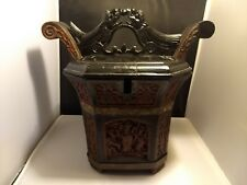 VINTAGE CARVED WOODEN CHINESE WEDDING BASKET BOX LOCKED Carved Plaques