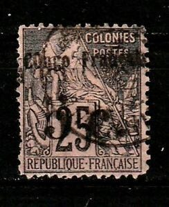 CONGO N° 4A Le 5C. s. 25C. Type II Oblitéré. Colonies Françaises. Cote  €