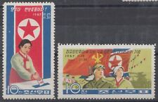 KOREA STAMPS 1967 ELECTIONS VOTE FLAGS MNH POST Mi. 819 / 820