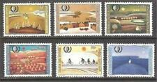 United Nations 1995 International Youth Year MNH from all three offices