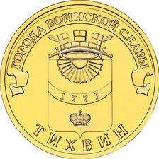 RUSIA RUSSIA 2014. 10 RUBLOS UNC SC. TIKHVIN