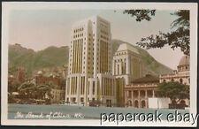 Bank Of China Hong Kong Colored Real Photo Postcard Wing Hung Photo Service
