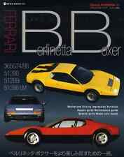 Ferrari BB 365GT4 512BB Berlinetta Boxer book BBi LM photo guide engine
