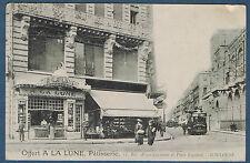 CARTE POSTALE - 31 - VUE SUR RUE ALSACE LORRAINE à TOULOUSE - 042