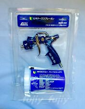 NEW Anest Iwata Spray Gun Airbrush MX4015-06GC From Japan FreeShipping