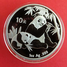 CHINA 2007 PANDA 10 YUAN 1oz .999 FINE SILVER