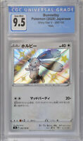 Bunnelby Pokemon 2020 Japanese Shiny Star V CGC GEM MINT 9.5 296/190 (PSA/BGS)