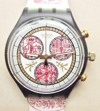 Rare Red Swiss 1996 Atlanta Olympic Swatch Papiro Chrono 100m Quartz Watch Boxed