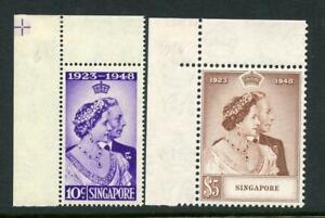 Singapore 1948 Silver Wedding Set SG31/2  fine MNH