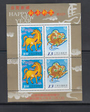 Taiwan  2001  New Year Horses Sc 3399a  mint never hinged
