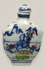 "19thC Antique China Blue + Green ""Ming Style� Porcelain Park Motif Snuff Bottle"