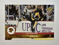 2017-18 17-18 Upper Deck UD Series 1 Exclusives #146 Evgeni Malkin /100
