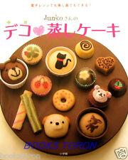Brand New! Junko's Pretty Deco Streamed Cake /Japanese Sweets Recipe Book