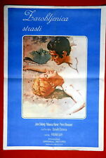 BIRDS IN PERU JEAN SEBERG FRENCH 1968 MAURICE RONET RARE EXYU MOVIE POSTER