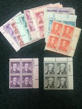 1030-53 Plate Blocks Of 4. Superb Centering Mint Never Hinged.