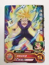 Super Dragon Ball Heroes Individual Common SH2-02 Son Gohan