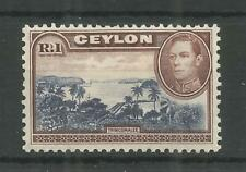 CEYLON 1938 GEORGE 6TH 1r BLUE-VIOLET & CHOCOLATE SG,395 M/MINT LOT 2675B