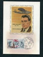 FRANCE, CM PREMIER JOUR, timbre AERIEN 48, H. GUILLAUMET, AVION, 24.2.1973
