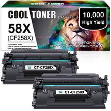 2PK CF258X Toner Compatible for HP 58X LaserJet Pro M404 M404dw MFP M428 M428fdw