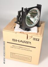 SHARP LCD LAMP RLMPF0052CEZZ, NEW IN BOX