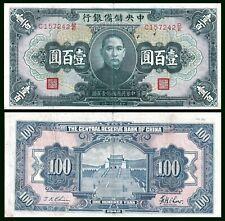 China Japanese Puppet Bank 1942 100 Yuan P # J14a