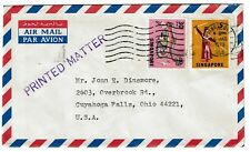 Singapore 1973 Airmail to USA -  Lot 101617
