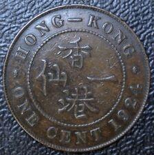 1924 HONG KONG - ONE CENT - BRONZE - George V King & Emperor - Nice
