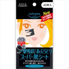 KOSE Softymo Super Clean Tissue Oil Remover Blotting Paper 60Sheets Black JAPAN