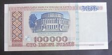 100000 rubles 1996 Belarus, absolutely new ! without folds !
