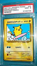 Pokemon Surfing Pikachu 1997 Japanese Coro Coro Promo Psa 9