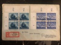 1944 Meltsch Germany Registered Cover to Stadt Liebau Stamps Block