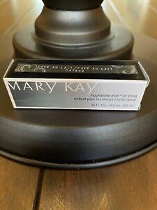 Mary Kay NouriShine Plus Lip Gloss ~ Pick Your Shade ~ New & Discontinued
