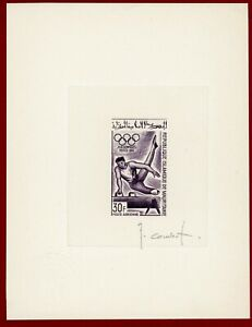 Mauritania 1968 #C73, Artist Signed Die Proof, Gymnast, Olympic Games