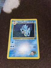 New listing Pokémon Giovanni's Gyarados 5/132 - Gym Challenge Ultra Scarce Holo 1995