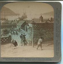 1904 UNDERWOOD HISTORICAL STEREOVIEW - PORT ARTHUR, MANCHURIA