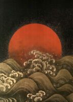 Sun Setting Ocean Waves Japanese Style Art Print Poster 12x18 inch