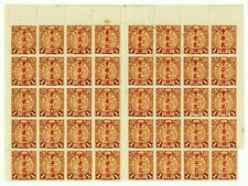 China 1912 Coil Dragon 1c Block of 40 O.G Very  Fine