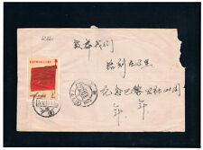 CHINA 1972 The Paris Commune Cover